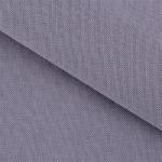 """Ткань для пэчворк (50x55см) 16-3905 серо-лиловая из коллекции """"Краски жизни"""" """"Peppy"""""""