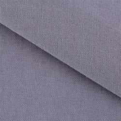 """Ткань для пэчворк 16-3905 серо-лиловая из коллекции """"Краски жизни"""" """"Peppy"""""""