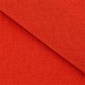 """Ткань для пэчворк (50x55см) 17-1564 красно-коралловая из коллекции """"Краски жизни"""" """"Peppy"""""""