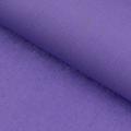 "Ткань для пэчворк (50x55см) 17-3834 сиреневая из коллекции ""Краски жизни"" ""Peppy"""