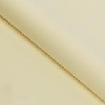"""Ткань для пэчворк (50x55см) 12-0713 бл. жёлтый из коллекции """"Краски жизни Люкс"""" """"Peppy"""""""