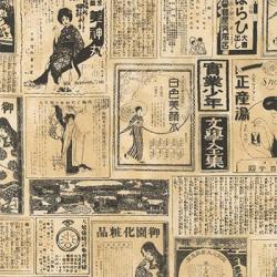 """Ткань для пэчворк (50x55см) 15945-200 из коллекции """"Imperial collection"""" """"Robert Kaufman""""(США)"""