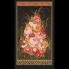 """Ткань для пэчворк (60x110см) 16758-2 из коллекции """"Imperial collection 13"""" """"Robert Kaufman""""(США)"""