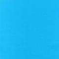 "Ткань для пэчворк (50x55см) Lagoon из коллекции ""Kona Cotton"" ""Robert Kaufman""(США)"