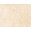 "Ткань для пэчворк (50x55см) 23535CRE из коллекции ""Ice"""