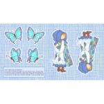 """Ткань для пэчворк (60x110см) 25355BLU из коллекции """"Хобби Холли"""" """"SPX Fabrics"""" (США)"""