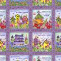 """Ткань для пэчворк (60x110см) 25479MUL из коллекции """"Birdhouse gardens"""" """"SPX Fabrics"""" (США)"""