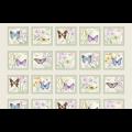 "Ткань для пэчворк (60x110см) 4705-047 ""Stof"" (Дания)"