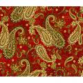 "Ткань для пэчворк (60x110см) 4790-326 ""Stof"" (Дания)"