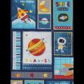 """Ткань для пэчворк (60x110см) 801-744 из коллекции """"Cosmos"""" """"Stof"""" (Дания)"""