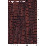 """Ткань для пэчворк 1183-2 из коллекции """"Индюки и фазаны"""" """"Troy""""(США)"""