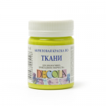 """Краска по ткани Лайм 50 мл """"Decola"""" (Россия)"""