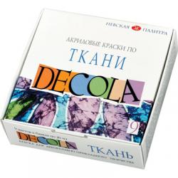 """Набор красок по ткани 9 цв. """"Decola"""""""