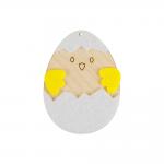 """Заготовка для декорирования """"Цыплёнок"""" фанера с фетром 7,8x5,8см """"Mr. Carving"""""""