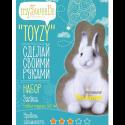"""Набор для валяния игрушки """"Зайка"""" """"TOYZY"""""""