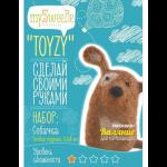 """Набор для валяния игрушки """"Собачка для начинающих"""" """"TOYZY"""""""