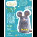 """Набор для валяния игрушки """"Мышь для начинающих"""" """"TOYZY"""""""