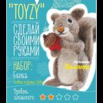 "Набор для валяния игрушки ""Белка"" ""TOYZY"""