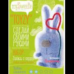 """Набор для вязания игрушки """"Зайка в сердцем"""" 15,5см """"TOYZY"""""""