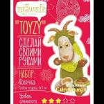 """Набор для текстильной игрушки """"Коза"""" """"TOYZY"""""""
