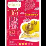 """Набор для текстильной игрушки """"Овечка"""" """"TOYZY"""""""