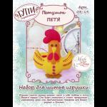 """Набор для шитья игрушки из фетра 03-19 """"Петушок Петя"""" """"ТУТТИ"""""""