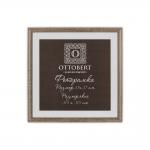 """Рамка 31х31 деревянная со стеклом, цв. дуб мокко ARF-08 """"Ottobert"""""""
