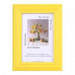"""Рамка 40х50 деревянная с оргстеклом желтая """"Gamma"""""""