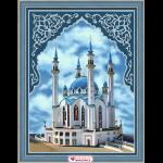 """Набор для картины стразами """"Мечеть Кул-Шариф"""" """"Алмазная живопись"""""""