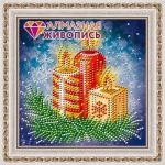 """Набор для картины стразами """"Новогодние свечи"""" """"Алмазная живопись"""""""