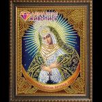"""Набор для картины стразами """"Икона Остробрамская Богородица"""" """"Алмазная живопись"""""""