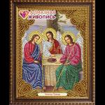 """Набор для картины стразами """"Икона Святая Троица"""" """"Алмазная живопись"""""""