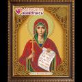 """Набор для картины стразами """"Икона Святая мученица Наталия"""" """"Алмазная живопись"""""""