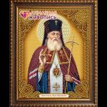 """Набор для картины стразами """"Икона Святитель Лука"""" """"Алмазная живопись"""""""