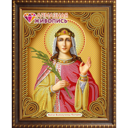 """Набор для картины стразами """"Икона Святая Великомученица Екатерина"""" """"Алмазная живопись"""""""