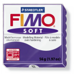 Полимерная глина FIMO Soft сливовый 56 гр