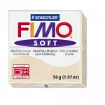 Полимерная глина FIMO Soft сахара 56 гр