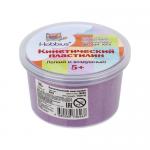 """Кинетический пластилин фиолетовый 150гр. """"Hobbius"""""""