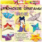 """Набор для творчества """"Японское оригами"""" """"Клевер"""""""