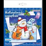 """Набор для творчества Открытка """"Новогодний снеговик"""" """"Клевер"""""""