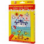 """Набор пластилиновая мозайка """"Кораблик"""" """"Луч"""""""