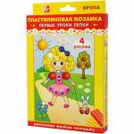 """Набор пластилиновая мозайка """"Кукла"""" """"Луч"""""""