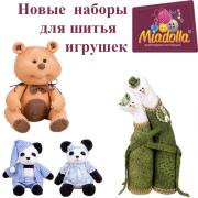 Новинки Miadolla