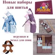 Новые наборы для шитья Miadolla